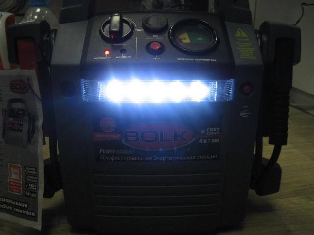 Энергетическая ps1100a-c инструкция bolk станция